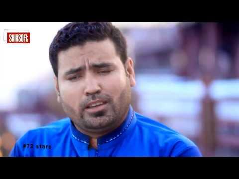 Exclusive Manqabat 2017-18 Ya Ghazi Sarkar by Murtaza Nagri HD