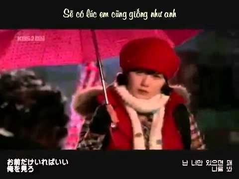 [Vietsub] Qing Fei De Yi (Korea Ver)