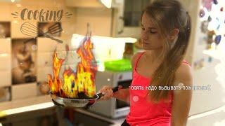Соня пытается готовить на протяжении 20 минут/ #COOKING2