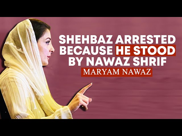 Maryam Nawaz Addressing Press Conference