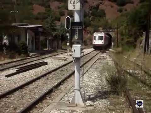 Trains at Fthiotida area - Greece (03-08-2005)