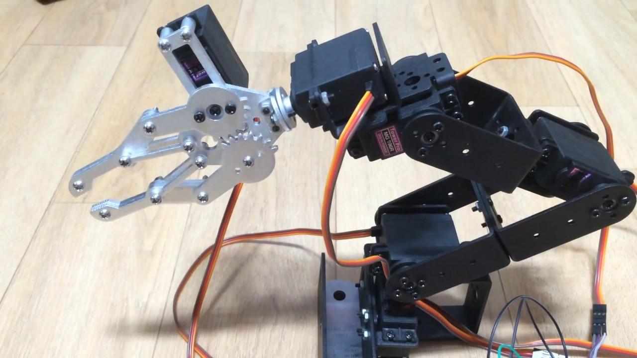 6 DOF ROBOTIC ARM EPUB