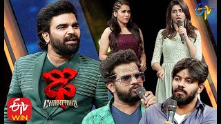 Intro | Dhee Champions | 7th October 2020  | ETV Telugu