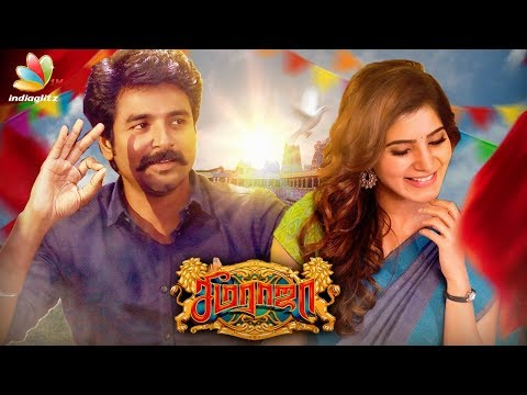 Seemaraja : Sivakarthikeyan's next movie title | Samantha, Ponram | Latest Tamil Cinema News
