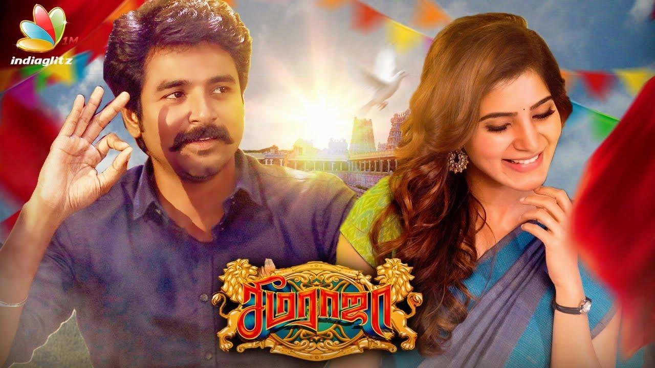 Seemaraja : Sivakarthikeyan's next movie title   Samantha ...