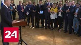 В столице Аргентины завершился саммит G20 - Россия 24