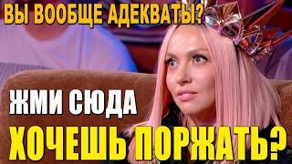 Тупая голова звезды шоу бизнеса ТОП 7 СМЕШНЫХ НОМЕРОВ (смешные видео, приколы, юмор, поржать)
