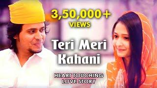 Teri Meri Kahani : Full Song   Himesh Reshammiya   Ranu Mondal    Teri Meri Kahani: New Song