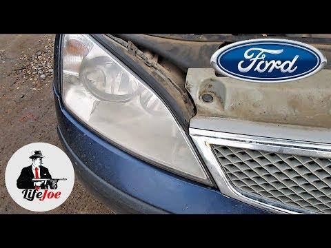 Замена лампочки в фаре Форд Мондео 3/Снятие фары Ford Mondeo 3