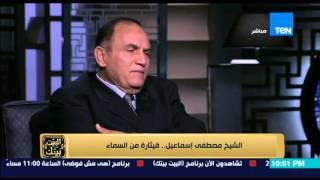 """البيت بيتك - عمرو عبد الحميد """" سورة الضحي بصوت القارئ الطبيب أحمد نعينع """""""