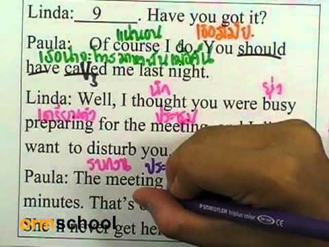 ข้อสอบภาษาอังกฤษGAT มีนาคม 2554 ,04