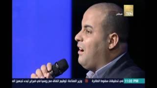 كل يوم في رمضان .. تواشيح وإبتهالات بصوت المبتهل الديني إبراهيم عوض