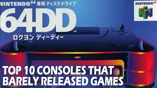 Top 10 Consoles That Barely Released Games | Failed Consoles