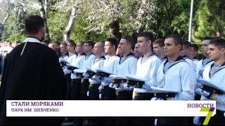 Морское училище имени Маринеско приняло новое поколение моряков