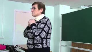 Лекция 1 Вводная лекция  Теоретические основы налогов и налогооблажения
