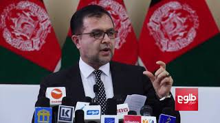 IEC Close To Finalizing Biometric System For Election Day