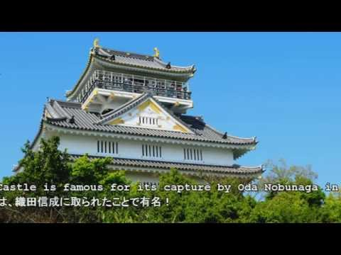 Gifu : The Heartland of Japan
