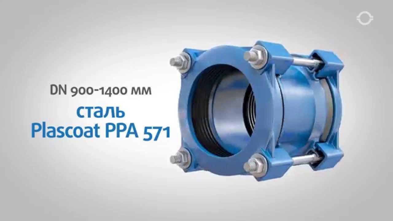 Соединение труб из разных материалов обжимной муфтой UR-12 (гвк.рф)
