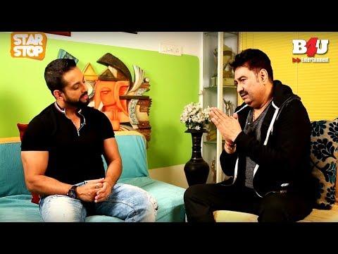 Kumar Sanu , Exclusive Interview | B4U Star Stop | B4U Entertainment