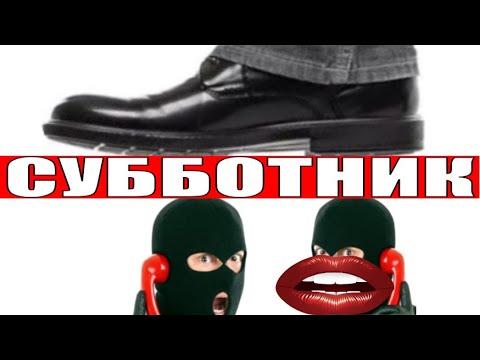 ✅ Настоящий Украинец устроил мошонкам субботник / мошенники звонят по телефону
