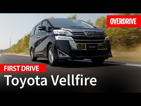 2020 Toyota Vellfire Review | First Drive | OVERDRIVE