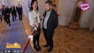 Народные депутаты поздравили украинок с 8 марта  Даша Селфи