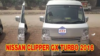 Nissan Clipper Gx Turbo 2016 Review / Review Of Nissan Clipper / Full Review
