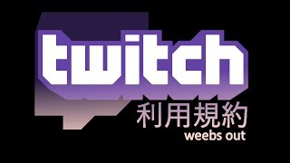 Twitch: Anime Opening