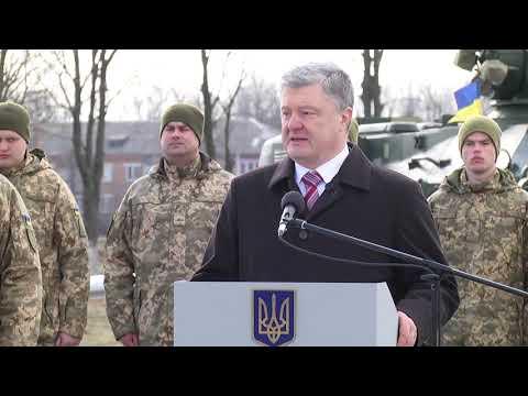 Телеканал Ексклюзив: Президент України  відвідав Хмельниччину