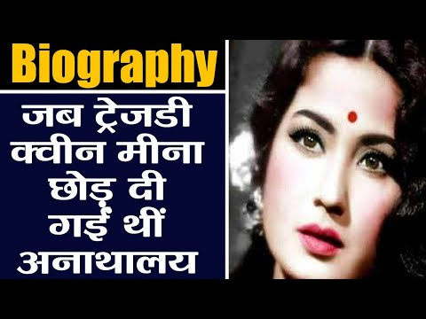 Meena Kumari Biography: Life History | Career | Unknown Facts | FilmiBeat
