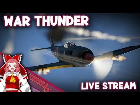 thunder war stream