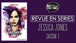 [Revue En Séries] Jessica Jones Saison 1 - Bulles de Culture