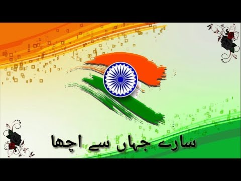 sare-jahan-se-acha-🇮🇳-full-hd-independence-day-special-whatsapp-status!!