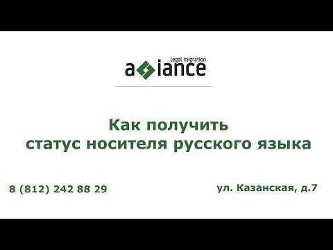 Закон РФ от 26061992 N 3132 1 ред от 28122016 О