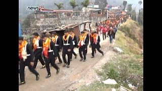 पृथ्वीनारायण शाहले नेपाल एकीकरण गर्दा प्रयोग भएका सेनाका बस्त्र र बन्दुक लिएर पदयात्रामा - IOD