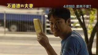 [RealFake] Мечты на продажу / Dreams For Sale / Yume uru futari (2012) трейлер