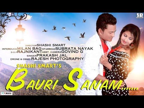 Bauri Sanam Full Video Prakash Jal Sambalpuri Music Video L Rkmedia