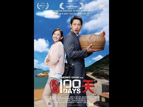 100 DAYS - U.S. Trailer (2014) [HD] - COMCAST VOD until 12/31/2014