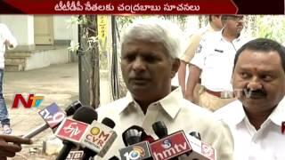 Chandrababu Naidu appreciates Telangana TDP Leaders over Strengthening Party || NTV