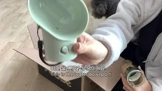 강아지 물병 리뷰  (Korean Pet Product…