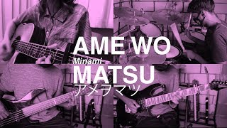 Gambar cover アメヲマツ - 美波 : Ame wo Matsu - Minami