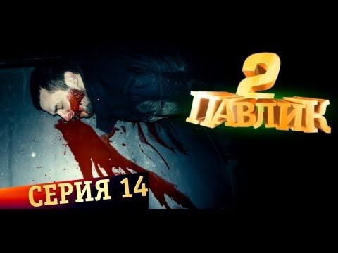 Сверхъестественное 13 сезон (5 серия) LostFilm смотреть