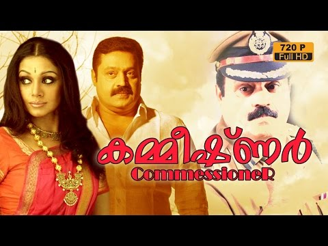 commissioner malayalam full movie | suresh gopi | shobana