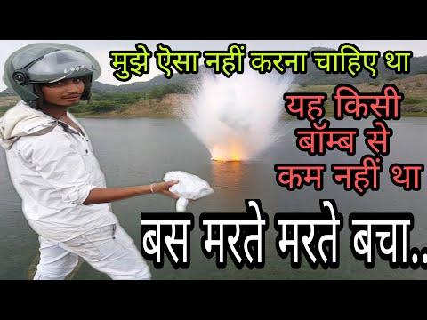 1 किलो सोडियम मेटल पानी मे - Sodium Metal In Hindi