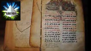 Book of Enoch Audiobook ☕ End Times Prophecy Truth of Anunnaki Nephilim 👽 Angels and Demons 5