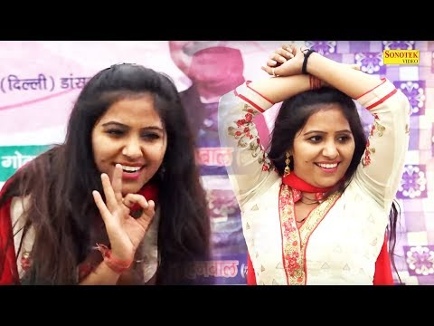 Rachna New Dj Song | Bandook Chalegi | बन्दूक चलेगी | New Haryanvi Video Song | Super Hit Song2017