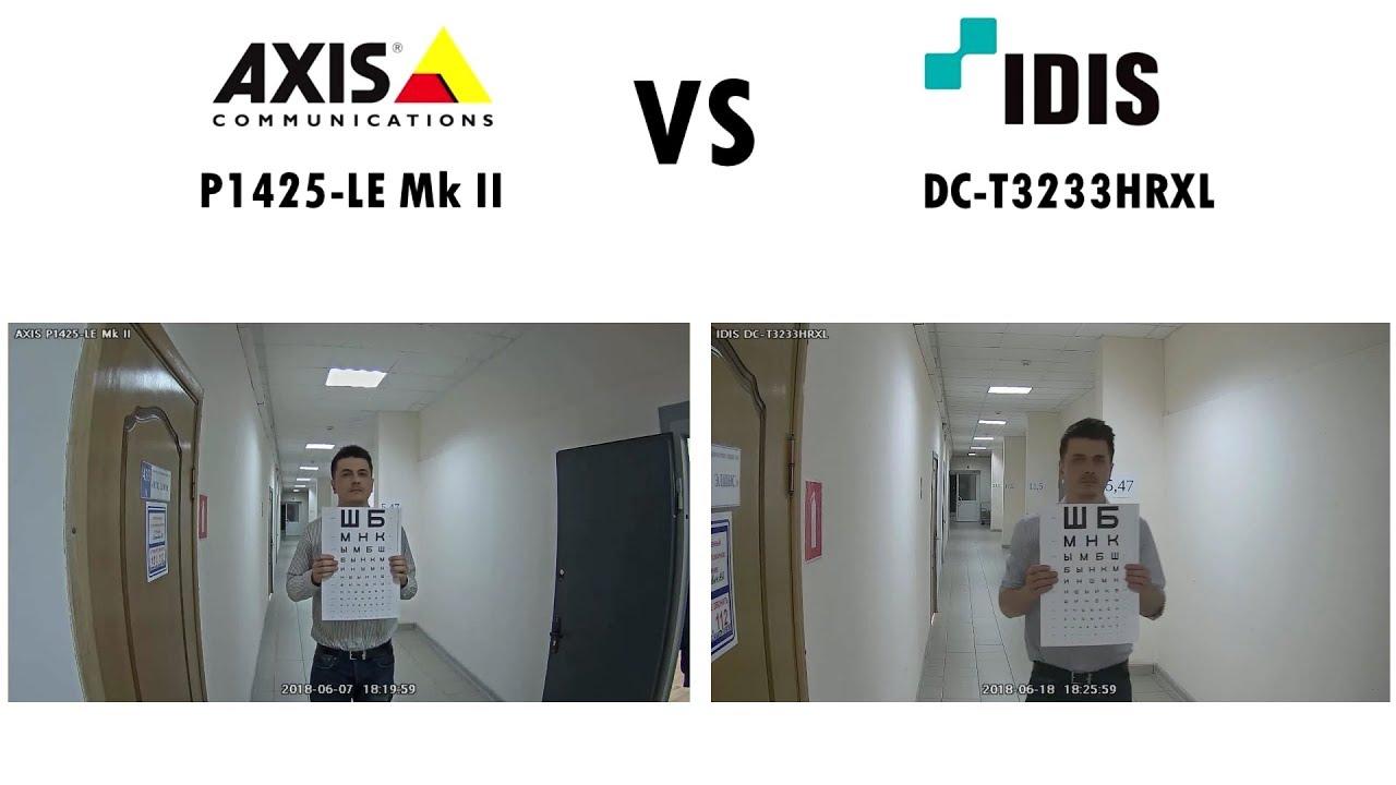 Видео сравнение AXIS P1425 LE Mk II и IDIS DC T3233HRXL