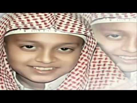 Yousif Kalo Juz Amma - جزء عمّ يوسف كالو على