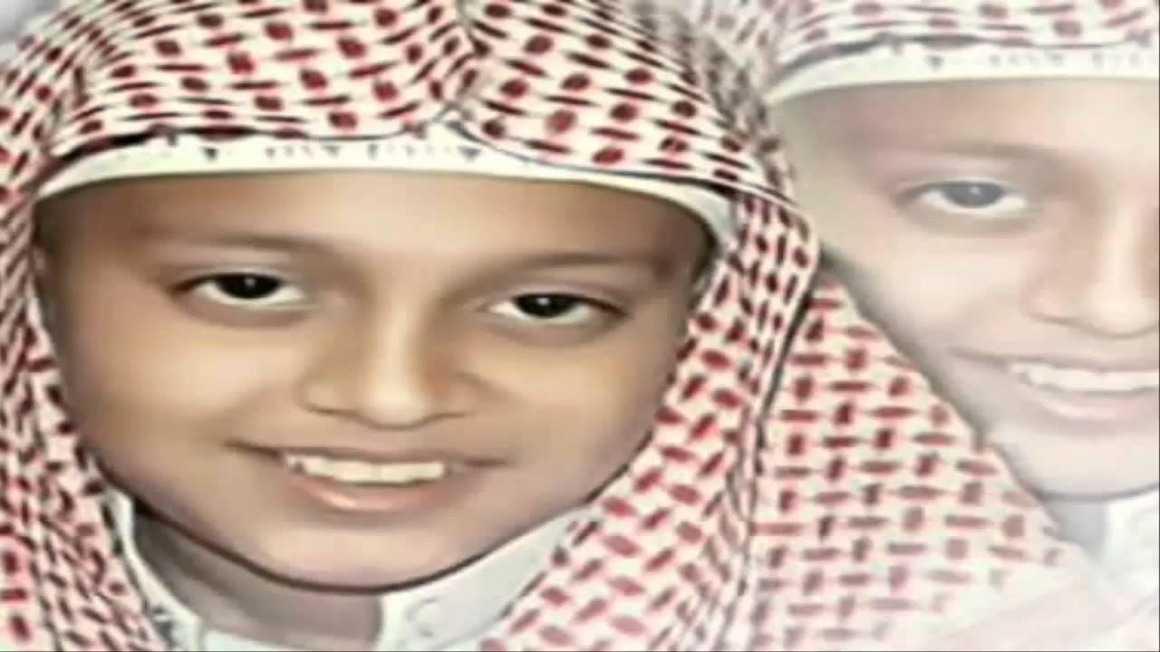 Download Yousif Kalo Juz Amma - جزء عمّ يوسف كالو على