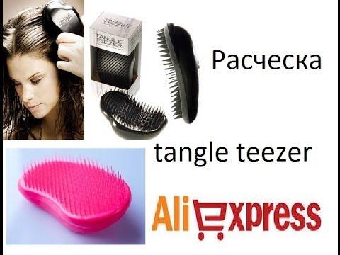Расческа Tangle Teezer Original Thick & Curly - YouTube